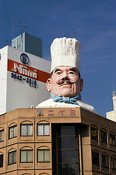 Detail of large Chef s head on building in Kappabashi district of Tokyo where many kitchen supply shops are located