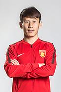 Hebei China Fortune F.C.