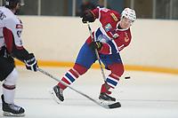 Ishockey<br /> 18. April 2015<br /> Landskamp<br /> Bergenshallen<br /> Norge - Latvia 2 - 1<br /> Mattias Nørstebø (R) , Norge<br /> Lauris Darzins (L) , Latvia<br /> Foto: Astrid M. Nordhaug