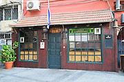 Israel, Haifa, Irish Pub