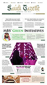 March 27, 2021 (ASIA-PACIFIC): Front-page: Today's Newspapers In Asia-Pacific