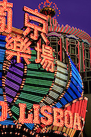 """There are plenty of casinos in Macau offering probably the widest range of games in the world, including baccarat, blackjack, roulette, boule, """"big and small"""", fan-tan and of course, hundreds of slot machines.  Visitors to the casinos should note the sign at each entrance, urging players to chance only what they can afford. The casinos in Macau operate 24 hours a day."""