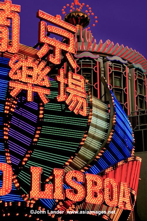 Lisboa Casino Macau John Lander Photography