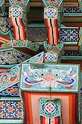 Songgwangsa temple. Dragon.