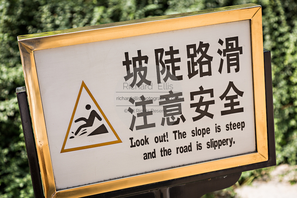 Warning sign for safety at Jing Shan Park during summer in Beijing, China