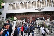 Asia, Southeast, People's Republic of China, Hong Kong, Kowloon, Nathan Road. Exterior of Tsim Sha Tsui Mosque