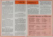 All Ireland Senior Hurling Championship - Final,.07.09.1980, 09.07.1980, 7th September 1980,.Galway 2-15, Limerick 3-9,.07091980ALSHCF,