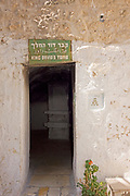 Israel, Jerusalem, Mount Zion, Entrance to King David's tomb. The room above is ehe Cenacle - Room of the Last Supper