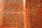 Ancient handwritten Torah scrolls from Yemen