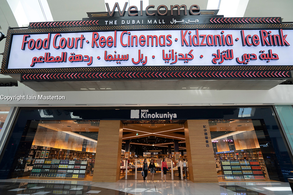 Entrance to the Dubai Mall and Kinokunaya bookstore in Dubai Mall, UAE