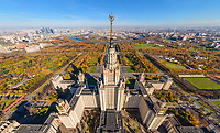 Aerial view of State University at Moscow, Russia