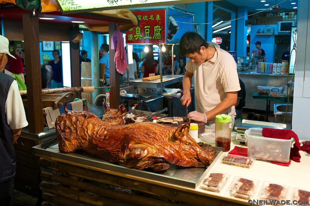 Suckling pig at Raohe Night Market.
