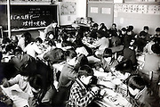 elementary school children classroom during science experimentation 1961 Japan