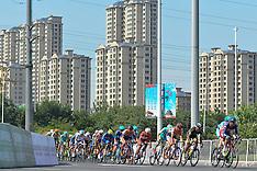 2016 Tour of China
