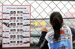 15.04.2011, Shanghai-International-Circuit, Schanghai, CHN, Großer Preis von China / Schanghai 2011, RACE 03 freies Training, im Bild  Chinese Grand Prix Impressions   EXPA Pictures © 2011, PhotoCredit: EXPA/ nph/  Dieter Mathis (bitte als Fotovermerk angeben)       ****** only for AUT & SLO ******