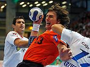 20071006 Handball CL Kadetten