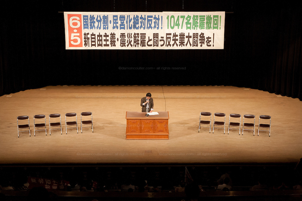 A rally by left wing groups, including Doro Chiba railway Union and Zengakuren students union, in Hibiya Park Hall in support of the abolition of nuclear power after the disaster at Fukushima Daichi nuclear plant. Hibiya Park, Tokyo, Japan. Sunday June 5th 2011