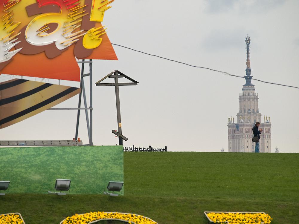 """Der Siegespark, auch """"Park Pobedy"""" genannt liegt im Südwesten der russischen Hauptstadt und gehört mit zu den wichtigsten offiziellen Gedenkstätten Moskaus. Der Siegerpark erinnert an den Sieg im """"Großen Vaterländischen Krieg"""" gegen die Deutschen. Im Hintergrund der Turm des Hauptgebäudes der Lomonossow-Universität in Moskau.<br /> <br /> The Victory Memorial Park in the southwest of Moscow is dedicated to the victory over Nazi Germany in the Great Patriotic War of 1941-1945. It was opened in 1995 to mark the 50th anniversary of the victory. In the background the tower of Moscows Lomonosov State University."""