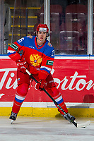KELOWNA, BC - DECEMBER 18:  Alexander Romanov #26 of Team Russia warms up with the puck against the Team Sweden at Prospera Place on December 18, 2018 in Kelowna, Canada. (Photo by Marissa Baecker/Getty Images)***Local Caption***