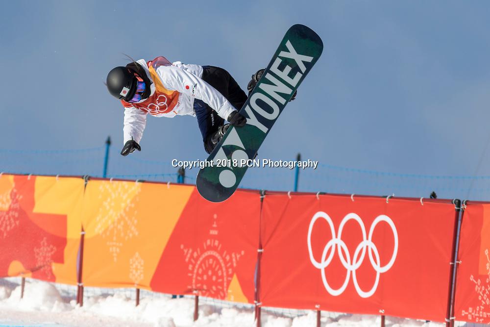 Sena Tomita (JPN) competing in the Snowboard Ladies Halfpipe final at the Olympic Winter Games PyeongChang 2018