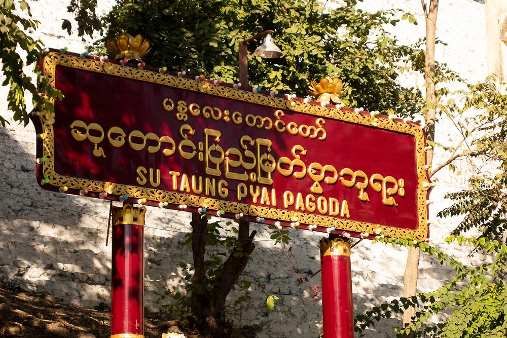 Su Taung Pyai Pagoda entrance sign