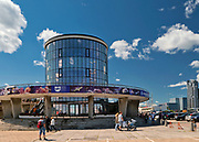 Muzeum Oceanograficzne i Akwarium Morskie.