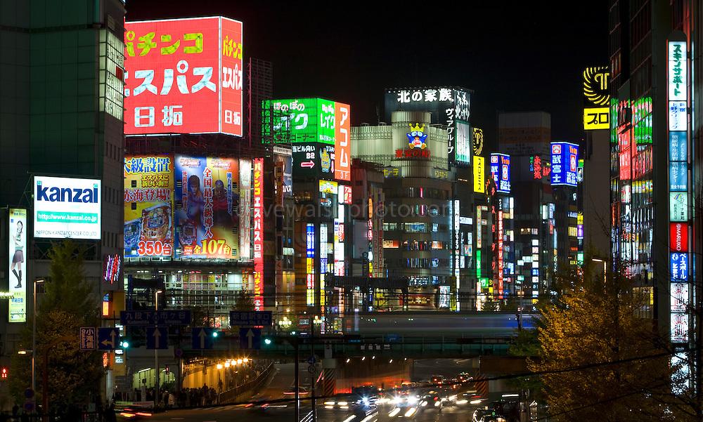 View of the colourful lights of Kabukicho, Shinjuku, Tokyo