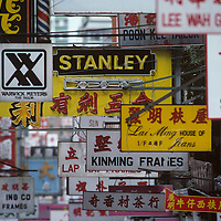 China, Hong Kong, Parade of shop signs in Central Hong Kong