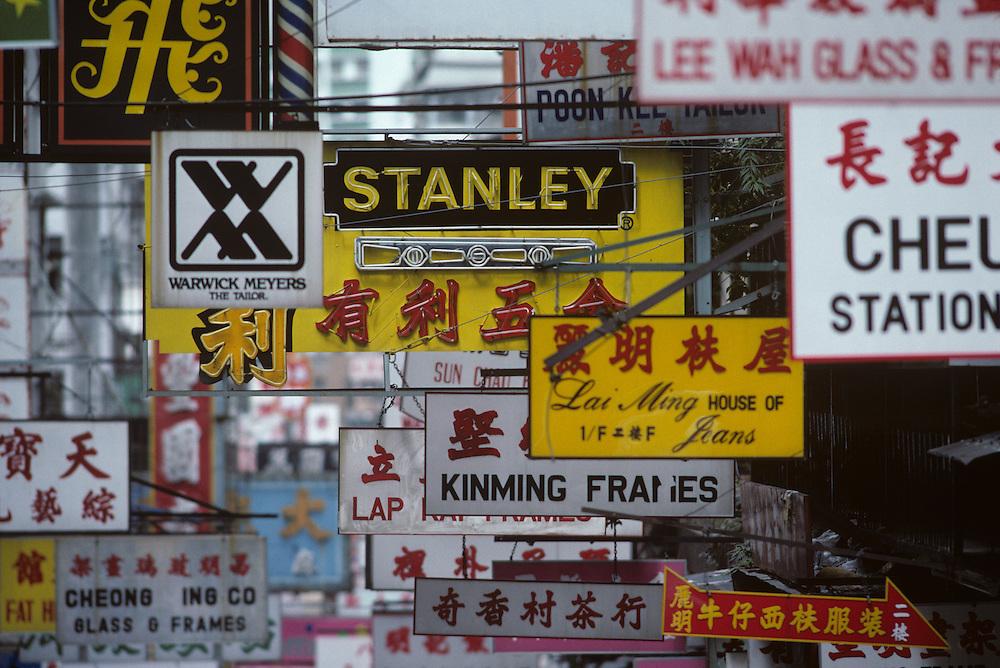 China, Hong Kong, Parade of shop signs in Central Hong Kong