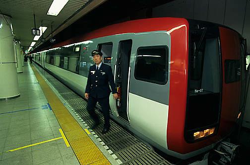 Japan, Cities, Tokyo subway.
