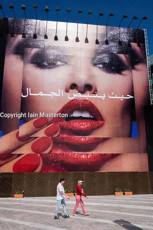 Large billboard advertising Sephora shops at Dubai Mall in Dubai United Arab Emirates