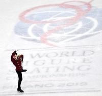 Dmitri ALIEV RUS <br /> Men Short Program <br /> Milano 22/03/2018 Assago Forum <br /> Milano 2018 - ISU World Figure Skating Championships <br /> Foto Andrea Staccioli / Insidefoto