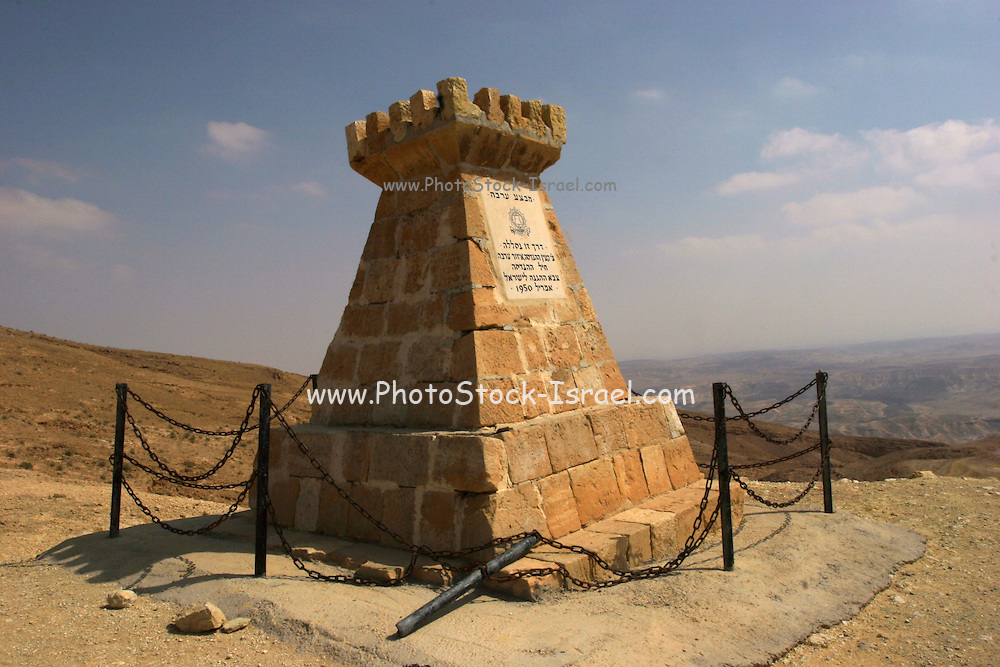 A monument to commemorate soldiers from the Engineering Corps who paved the way to the Dead Sea during the war of independence..The Israeli memorial day (Yom Hazikaron) is observed on the 4th day of the month of Iyar of the Hebrew calendar, always preceding the next day's celebrations of Israel Independence Day.