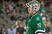 DALLAS, TX - SEPTEMBER 26:  Kari Lehtonen #32 of the Dallas Stars looks in an NHL preseason game on against the Colorado Avalanche on September 26, 2013 at the American Airlines Center in Dallas, Texas.  (Photo by Cooper Neill/Getty Images) *** Local Caption *** Kari Lehtonen