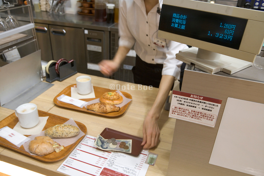 paying in a Japanese western style bakery