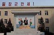 Pyongyang, North Korea, DPRK