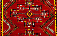 This detail is from a pile carpet called Toktyklem.  It is a 20th century creation from Shymkent in Southern Kazakhstan.  Kasteyev museum of fine arts, Almaty, Kazakhstan.