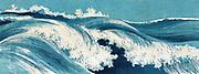Ocean Waves:  1900-1920. Konen Uehera (1878-1940) Japanese artist. Seascape of waves breaking with white horses.