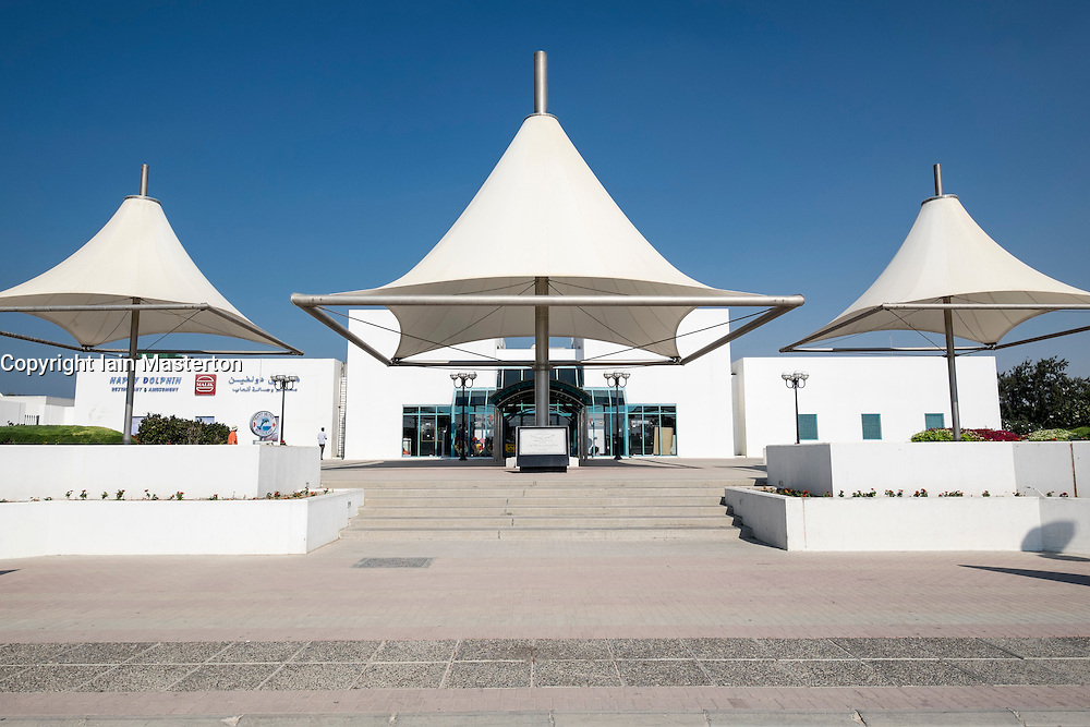 Pavilion Al Mamzar Beach Park in Sharjah United Arab Emirates