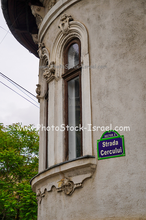 Old Soviet era building in Strada Cercului in sector 2 of the Old Town, Bucharest, Romania,