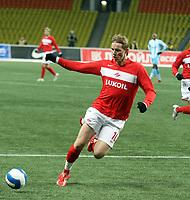 Fotball<br /> Russland<br /> Spartak Moskva<br /> Foto: imago/Digitalsport<br /> NORWAY ONLY<br /> <br /> 21.02.2008<br /> <br /> Roman Pavluchenko (Spartak Moskau)