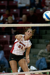 18 November 2005:  Missouri State Bears clawed their way past the Illinois State Redbirds in 4 games to take the match played at Redbird Arena in Normal Illinois.