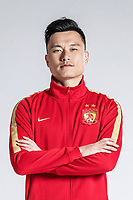 **EXCLUSIVE**Portrait of Chinese soccer player Gao Lin of Guangzhou Evergrande Taobao F.C. for the 2018 Chinese Football Association Super League, in Guangzhou city, south China's Guangdong province, 8 February 2018.