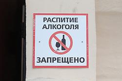 June 16, 2018 - Sochi, Rússia - SOCHI, SC - 16.06.2018: GENERAL PHOTOS SOCHI 2018 - Ban on the consumption of alcoholic beverages on Sochi beach in Russia. (Credit Image: © Ricardo Moreira/Fotoarena via ZUMA Press)