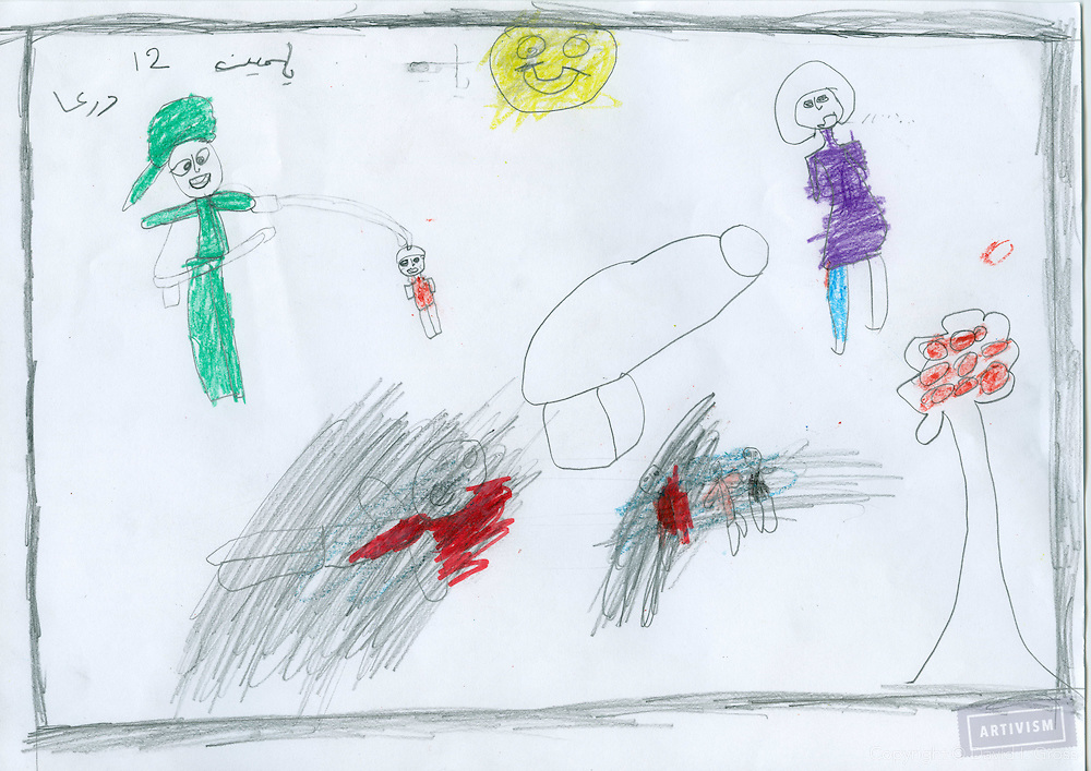 Yassmine (girl) / 12 / Daraa