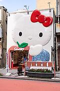 Sanrio Gift Gate store front featuring Hello Kitty items on Orange Street near the Sensoji temple in Asakusa, Tokyo, Japan.