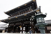 20. Nishi Hongan-ji  本願寺 Temple of the Original Vow serves as the head temple of the Jodo Shinshu sect.  Nishi Honganji is older than its neighbor Higashi Honganji and has more impressive architecture, particularly its intricately decorated wooden gates.  The Higurashimon Gate of Dusk is elaborately and flamboyantly decorated so much so that its name suggests that it should be viewed at dusk so as to avoid damaging the eyes.  It is engraved with characters from moral tales and auspicious motifs.