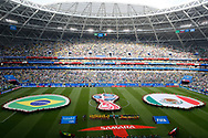 General view before the 2018 FIFA World Cup Russia, round of 16 football match between Brazil and Mexico on July 2, 2018 at Samara Arena in Samara, Russia - Photo Tarso Sarraf / FramePhoto / ProSportsImages / DPPI