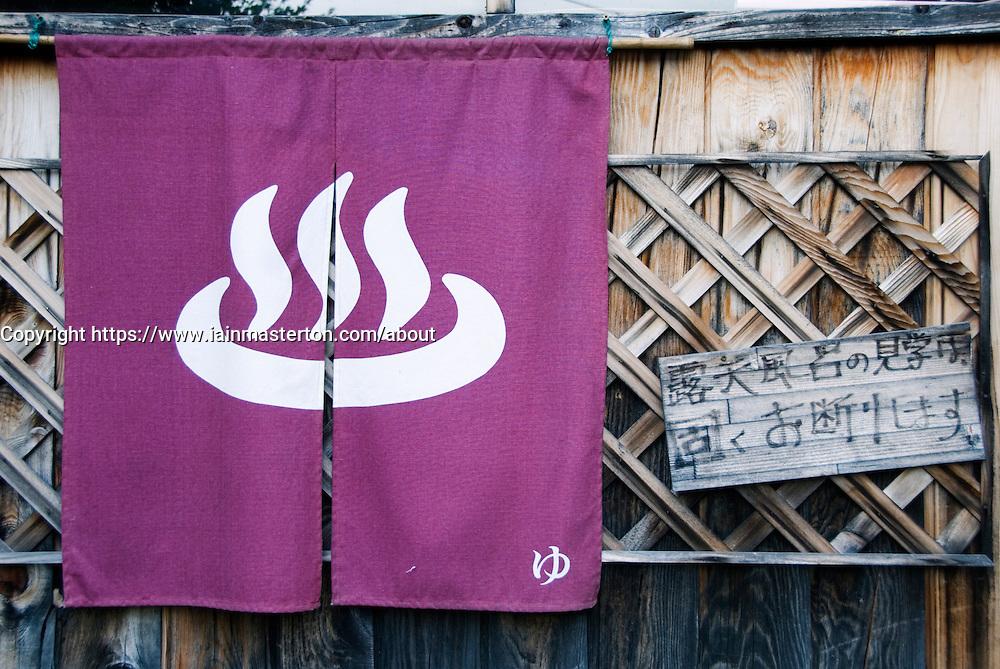Banner outside Onsen or hot springs on Hokkaido Island in Japan