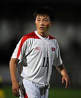 Fotball<br /> Nantes v Nord Korea<br /> Foto: Fotosports/Digitalsport<br /> NORWAY ONLY<br /> <br /> La Roche sur Yon FC Nantes v Korea  DPR (0-0) 09/10/2009<br /> <br /> Mun In Guk (DPR Korea)
